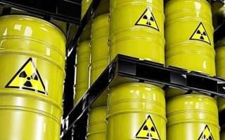 Захоранене ядерных отходов как происходит