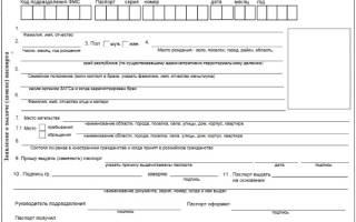 Доккментв для замены пампорта