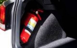 Авто огнетушитель размеры и нормы