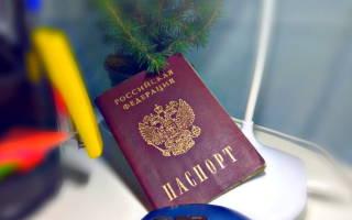 Как защититься чтобы не воспользовались в своих целях паспортными данными