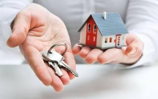 Как проверить деньги при продаже квартиры