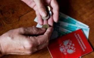 Взимается ли налог с продажи пенсионеров если квартира досталась в наследство