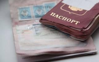 Замена паспорта при порче красногорск