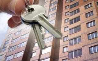 Доверенность на показ квартиры риэлтором образец