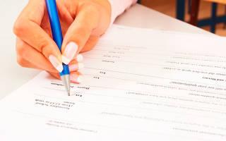 Как написать зоевления длялиц без гражданство для получения рф