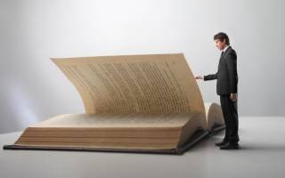 Доверенность на получение удостоверения о повышении квалификации