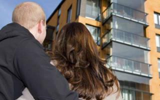 Как проверить регистрацию квартиры на сайте росреестра