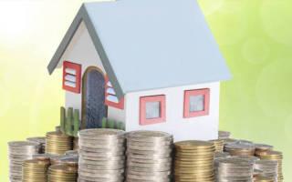 Госпошлина на регистрацию право собственности земли и дома