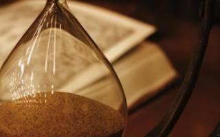 Восстановить сроки наследования 2020 год