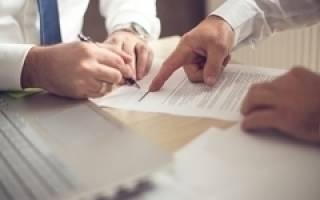 Как правильно оформить заявление в суд образец