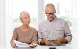 Земельный налог на гараж для пенсионеров