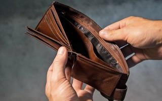 Списать долги до 500 тысяч рублей можно будет бесплатно и без суда