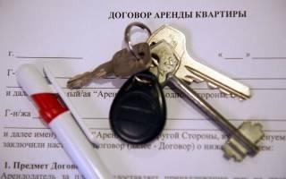 Доверенность на сдачу квартиры в аренду образец бланк