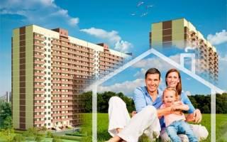 Где расписываются в договоре купли продажи недвижимости