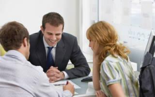 Как переоформить недвижимость на родственника