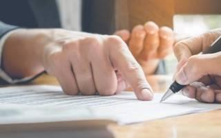Исковое заявление в кредитную организацию договора страхования