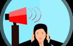 Как замерить уровень шума в квартире самостоятельно