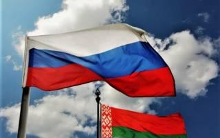 Вид на жительство в рф для белорусов 2020