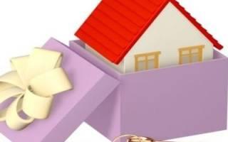 Образец договора дарения квартиры и доли в ней по доверенности; что необходимо знать