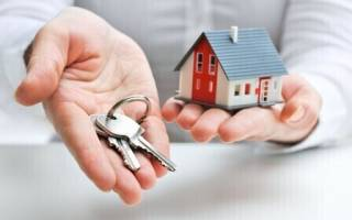 Как продать квартиру государству по кадастровой стоимости