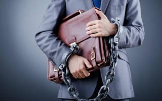Возбуждение уголовного дела по факту мошенничества