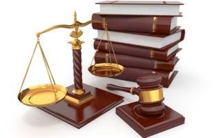 Как написать встречный иск в суд