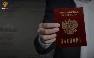 Где в спб записаться на носителя русского языка