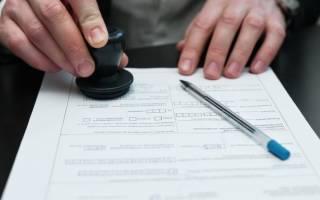 Бланк заявления на гражданство рф для носителей русского языка