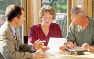 Вступить в наследство по закону перечень документов