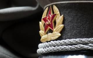 Как засчитывается стаж военной службы встаж государственной