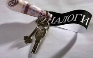 Госпошлина при дарении квартиры: сколько и кто должен платить