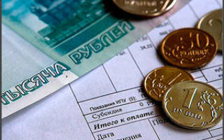 Заполнение и печать квитанции на замену водительского удостоверения