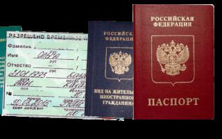Если согласовали зачвление о программе переселенцев в россию