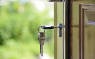 Оформить квартиру в собственность какие нужны документы