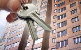 Как быстро можно продать квартиру в Москве