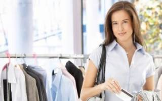 Действия продавца одежды если возвращают не товарную вещь