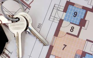 Акт приема передачи арендованного имущества образец