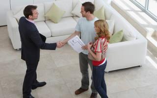 Сколько процентов берет агентство за продажу квартиры