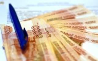 Сколько нужно платить нотариусу при оформлении наследства