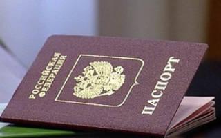 В каком возрасте менять паспорт гражданина россии