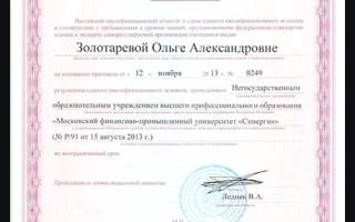 Иркутск где сделать оценку дома цена