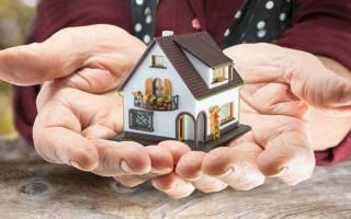 Как оформить завещание на приватизированную квартиру