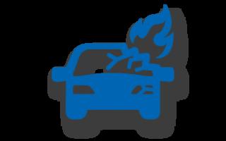 Возмещение материального ущерба при татальной гибели автомобиля