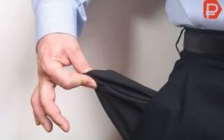 Банкротство фирм с долгами