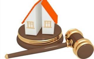 Документы при покупке жилья