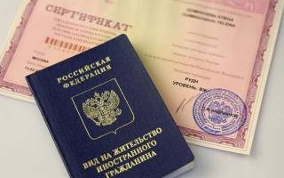Где получить гражданство рф гражданину таджикистана в 2020 году екатеринбурге