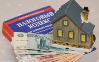 Как рассчитать налог на дачный дом
