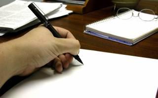 Как написать в налоговую о противоправныхдействиях работодателя