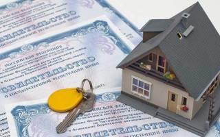 Документы необходимые для сделки купли продажи квартиры