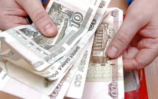 В течении какого срока выплачивается пособие по програме помощь соотечественникам